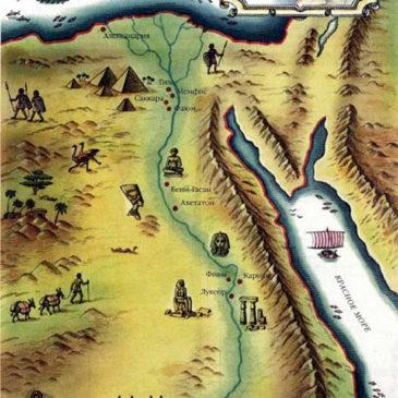 Откуда Египет получил своё название?