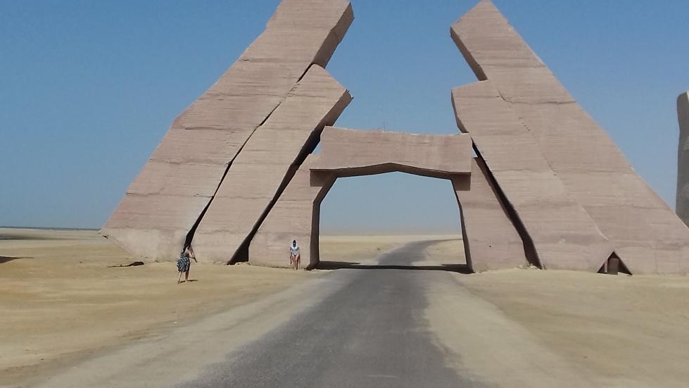 Ворота Аллаха в заповеднике Рас-Мохаммед