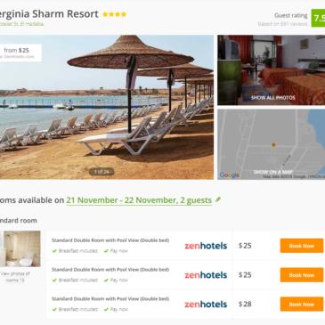 В Шарм-эль-Шейх своим ходом: можно ли поехать на курорт без путёвки?