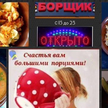 Кафе Борщик – оазис украинской кухни в Шарм-эль-Шейхе