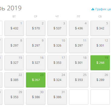 Календарь низких цен на январь на авиабилеты Москва – Хургада