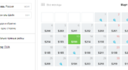 Календарь низких цен на авиабилеты на март 2019 Москва – Шарм-эль-Шейх