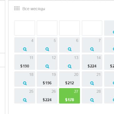 Календарь низких цен на авиабилеты Санкт-Петербург – Хургада, март 2019