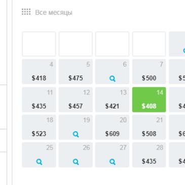 Календарь низких цен на авиабилеты Санкт-Петербург – Шарм-эль-Шейх, на март 2019