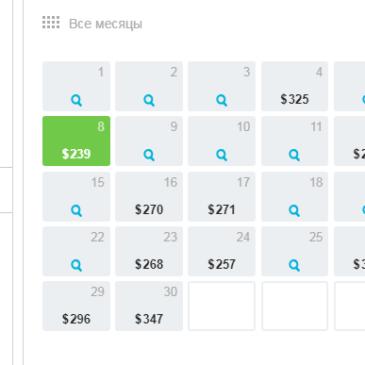 Календарь низких цен на авиабилеты Санкт-Петербург – Хургада, апрель 2019