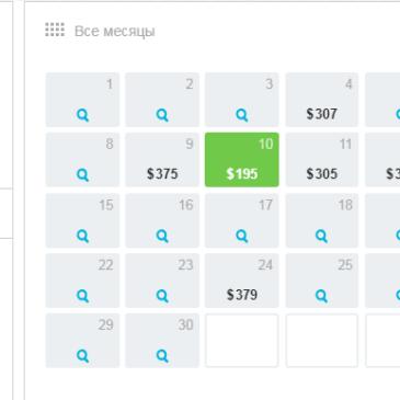 Календарь низких цен на авиабилеты Санкт-Петербург – Шарм-эль-Шейх, на апрель 2019