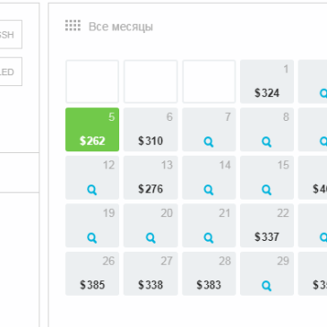 Календарь низких цен на авиабилеты Санкт-Петербург – Шарм-эль-Шейх, на август 2019