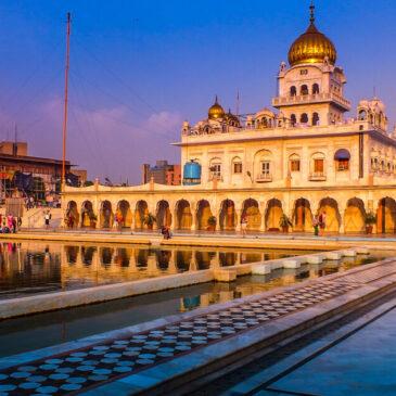 Храм сикхов Гурудвара Бангла Сахиб: проявление любви ко всему живому