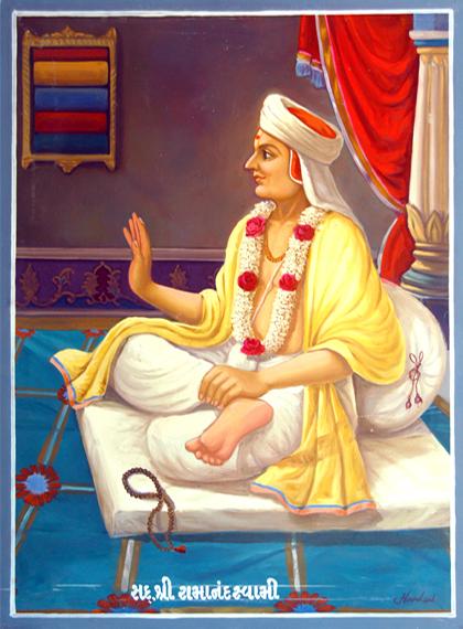 Рамананд Свами